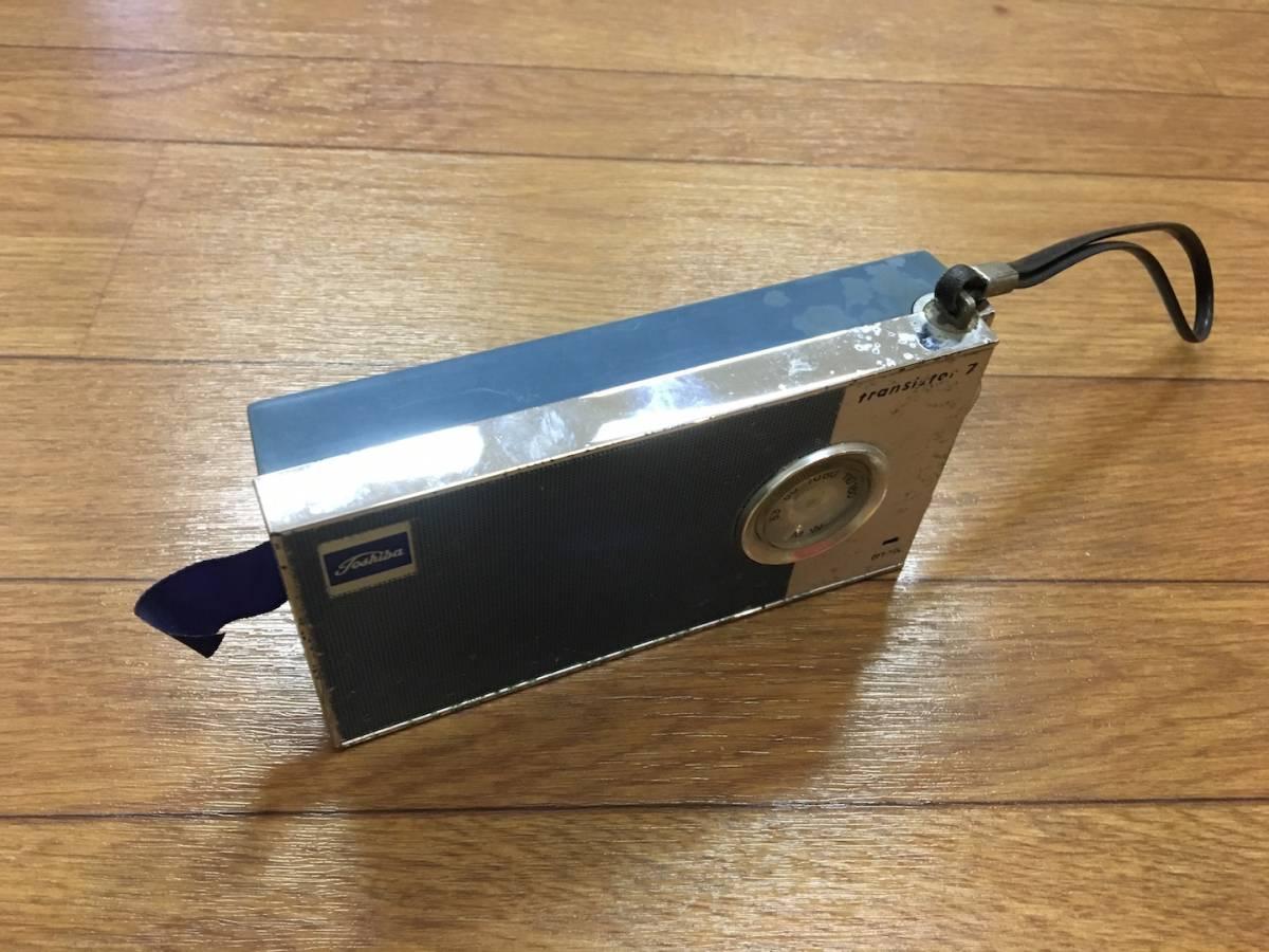 TOSHIBA Transistor 7 7P-70 東芝 トランジスタ7  ラジオ ジャンク_画像2