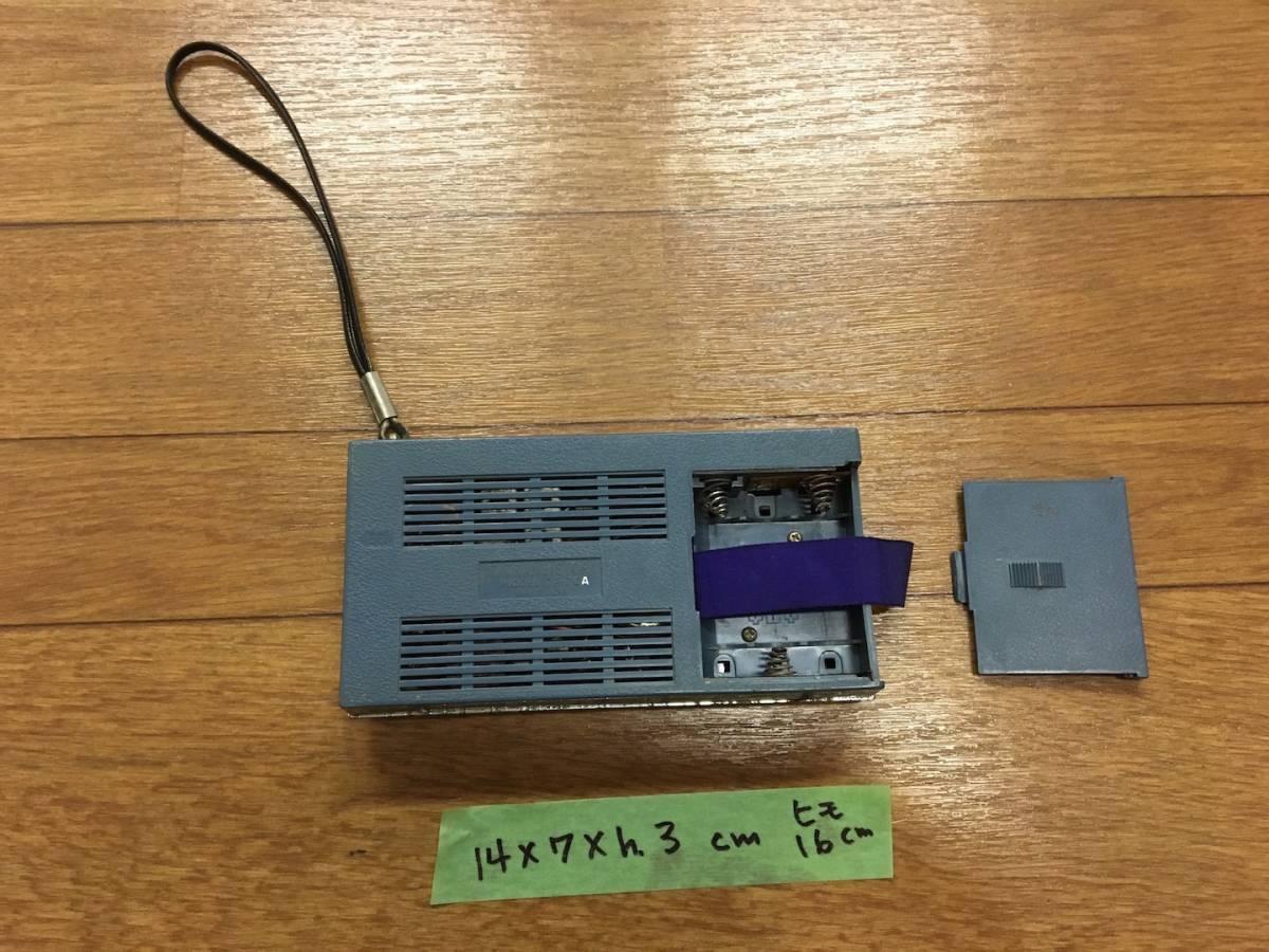 TOSHIBA Transistor 7 7P-70 東芝 トランジスタ7  ラジオ ジャンク_画像6