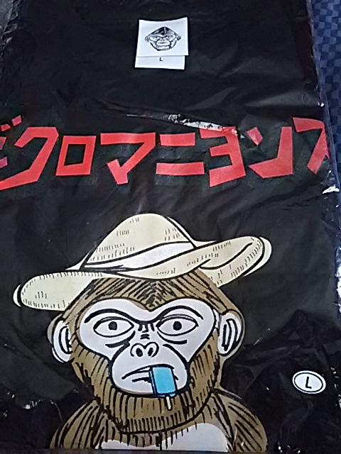 ザ・クロマニヨンズ Tシャツ L