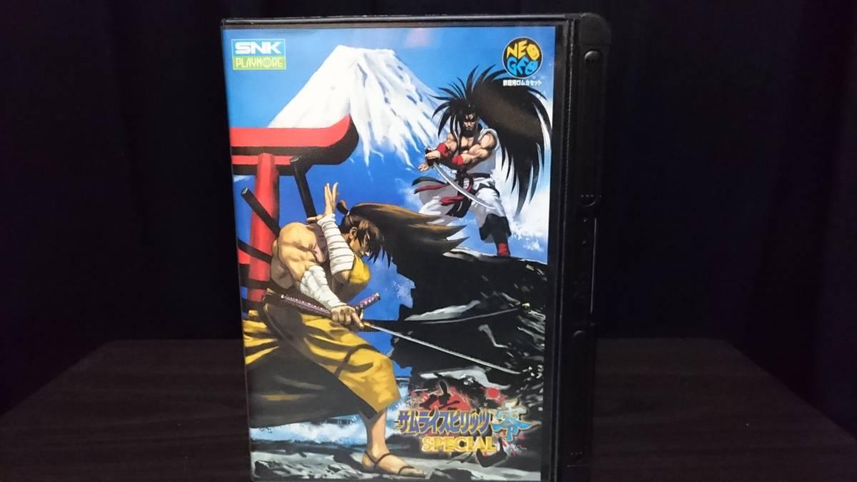 1円~ ネオジオ サムライスピリッツ 零 スペシャル 修正版 ROM 中古 美品
