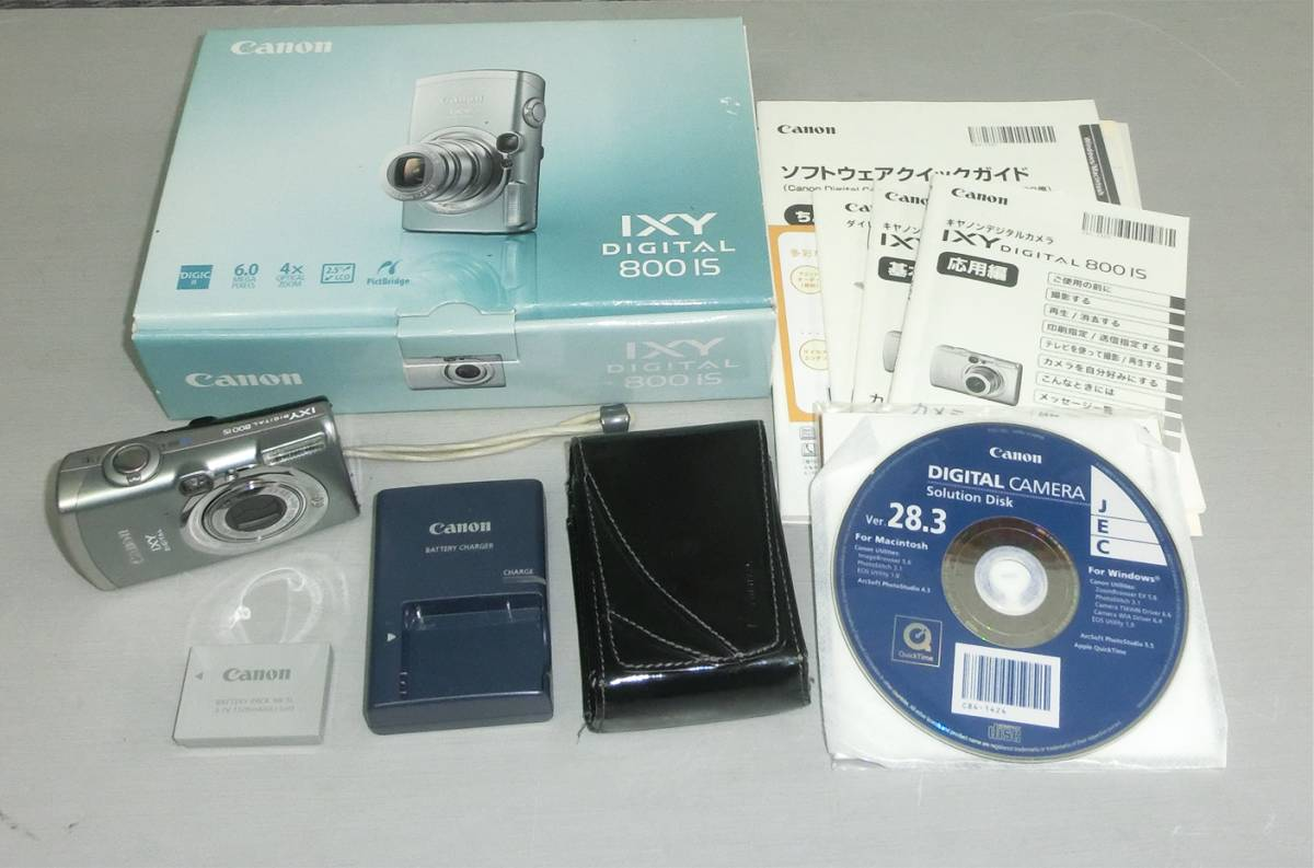 ★Canon IXY 800IS★中古コンパクトデジカメ 600万画素★動作品 即決!