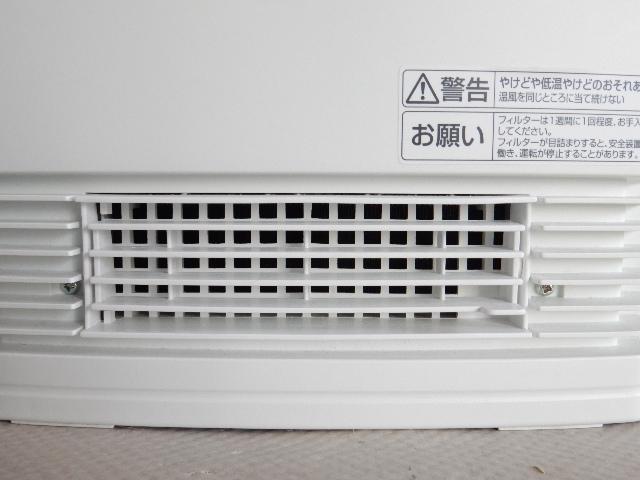 8706¥1~★Panasonic/パナソニック 電気ファンヒーター 暖房器具 2015年製 DS-F1204 動作品_画像3