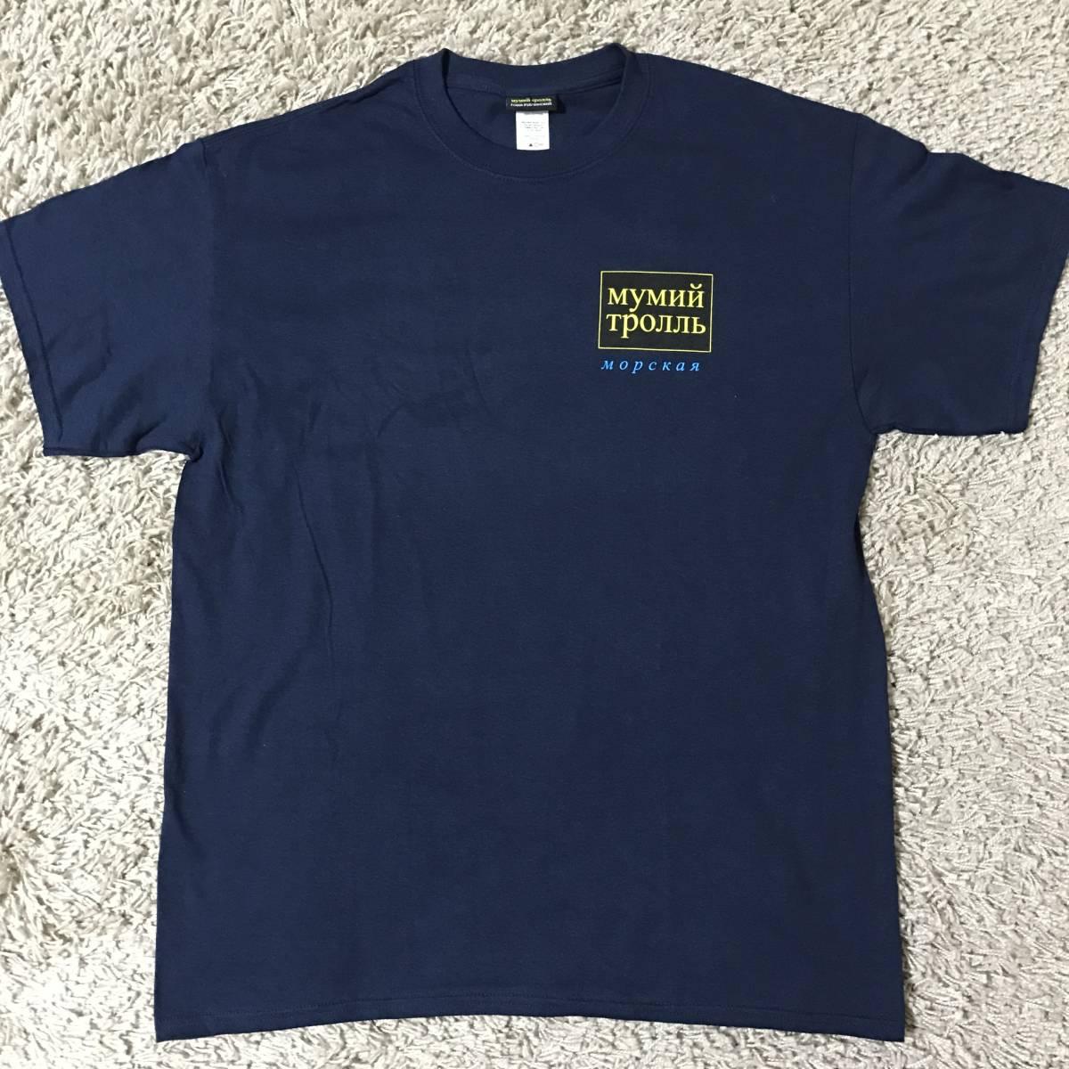 gosha rubchinskiy x Mumiy Troll DSMG限定Tシャツ L/ゴーシャ ラブチンスキー adidas dover street market