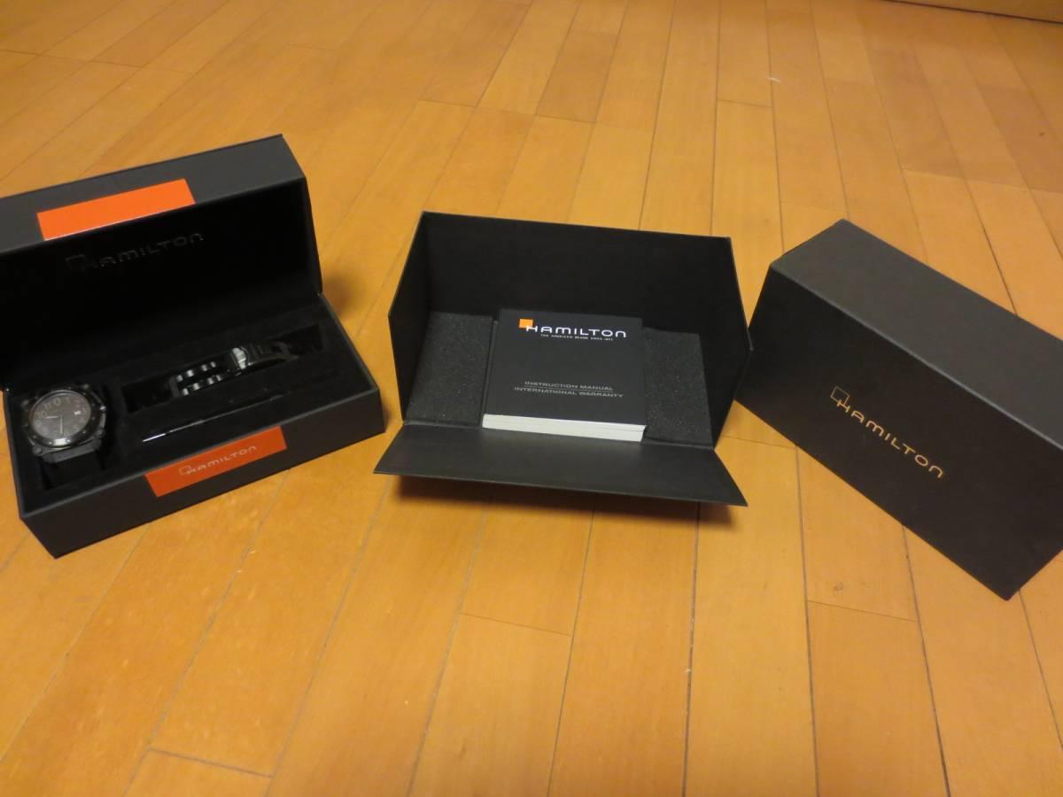 ハミルトン カーキビロウゼロ HAMILTON(H78585333)メンズ腕時計 自動巻き
