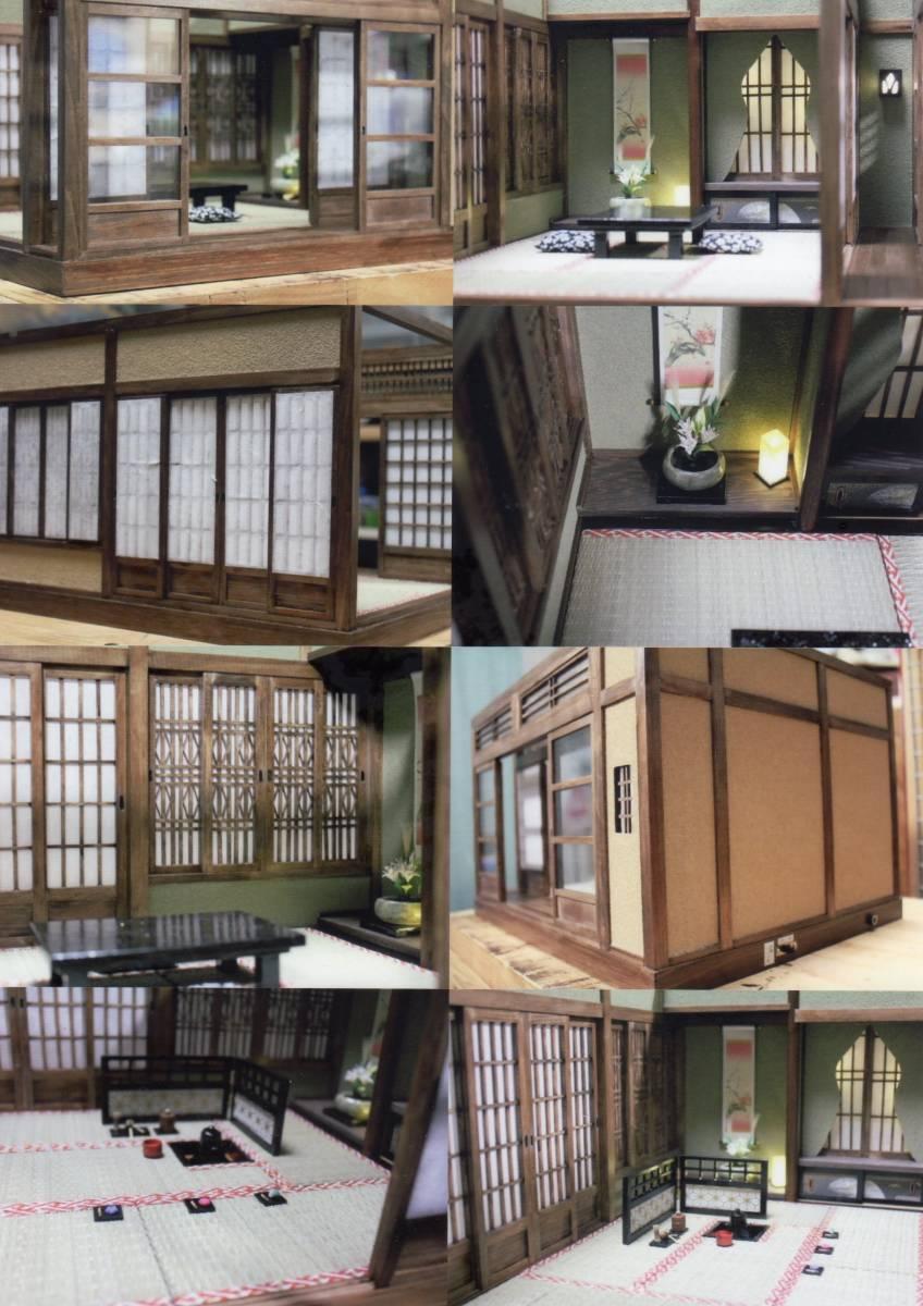 ★懐かしの和室と茶室六畳1/12のドールハウス★_画像6