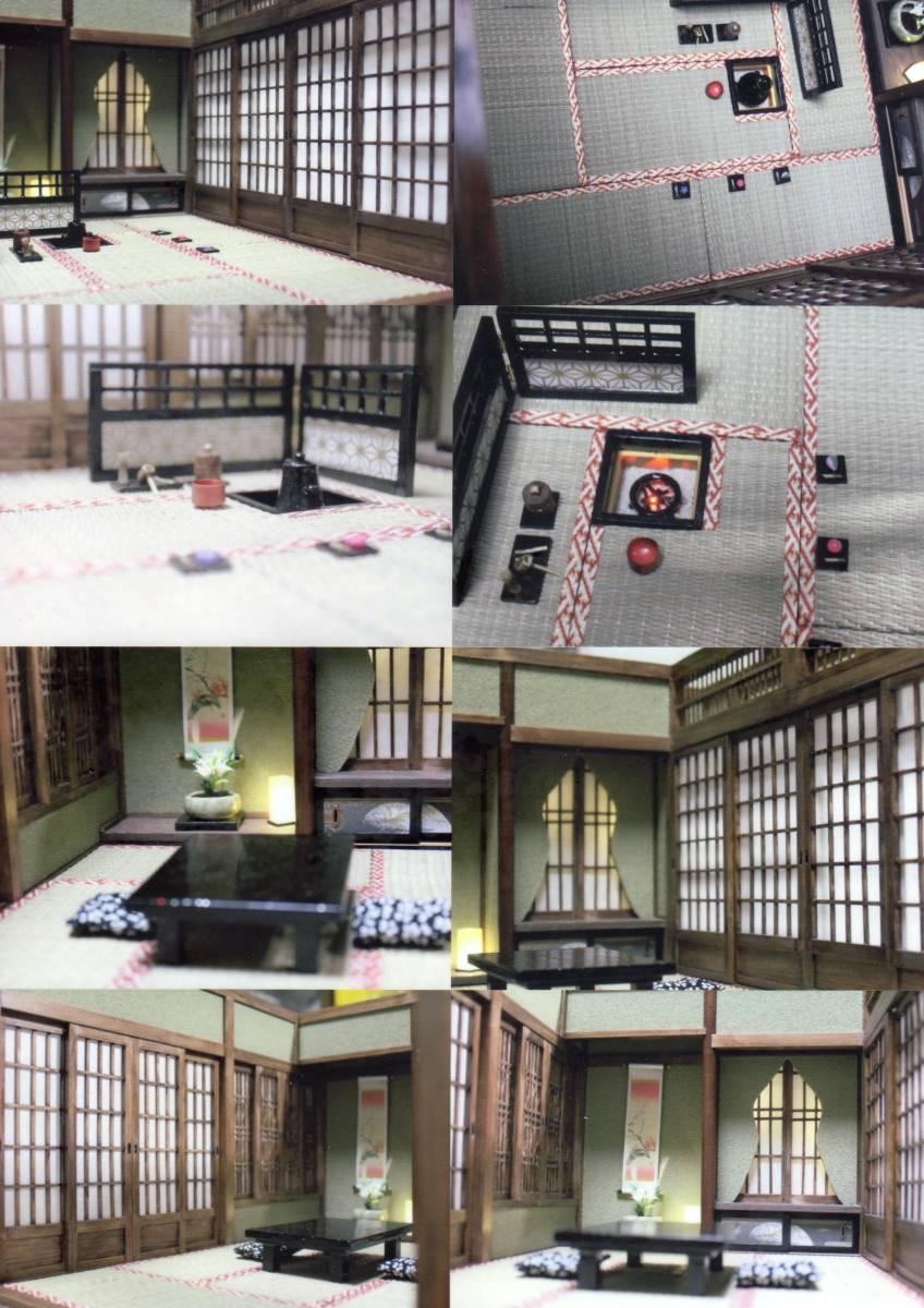 ★懐かしの和室と茶室六畳1/12のドールハウス★_画像7