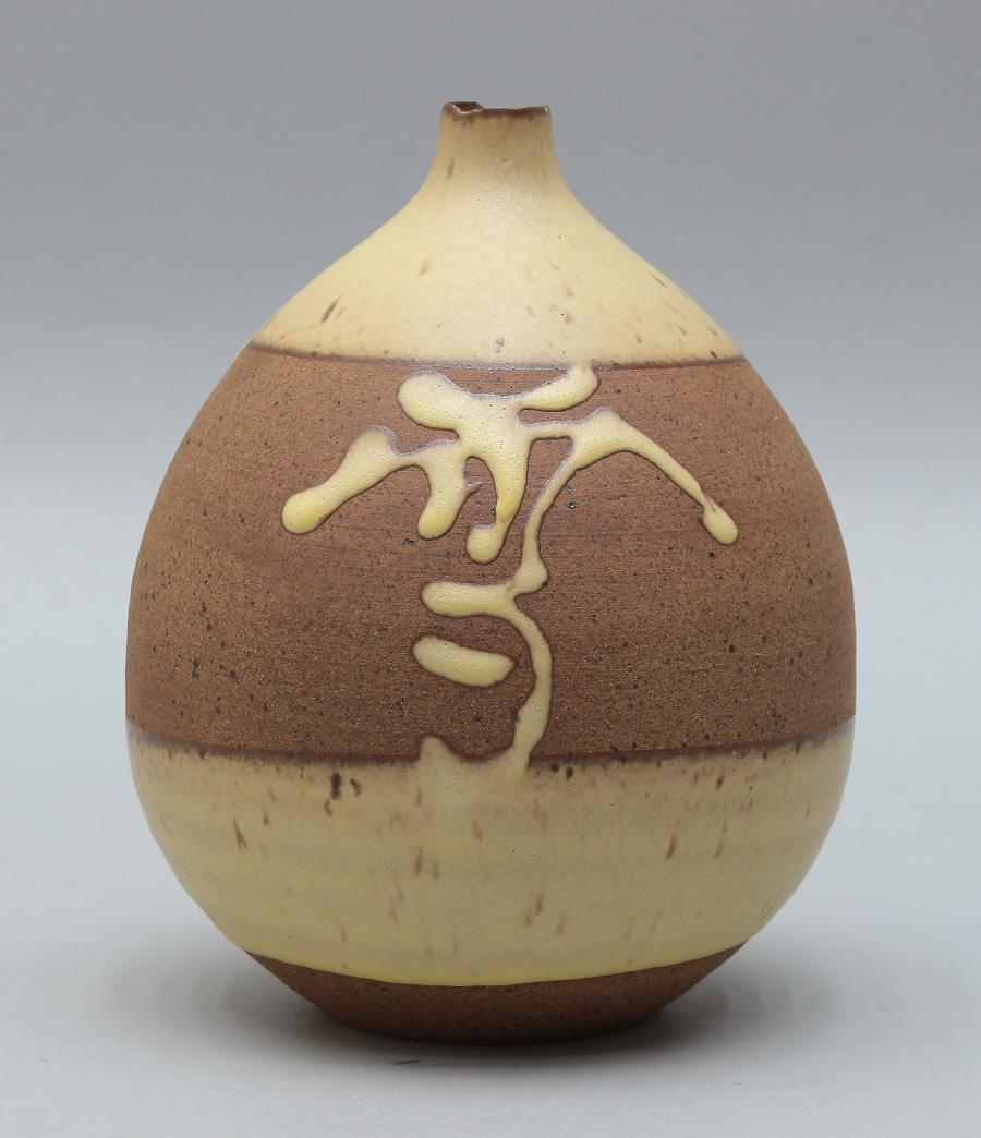 花器 花瓶 雪月花 中古 一輪挿し 花入れ 飾り_画像3