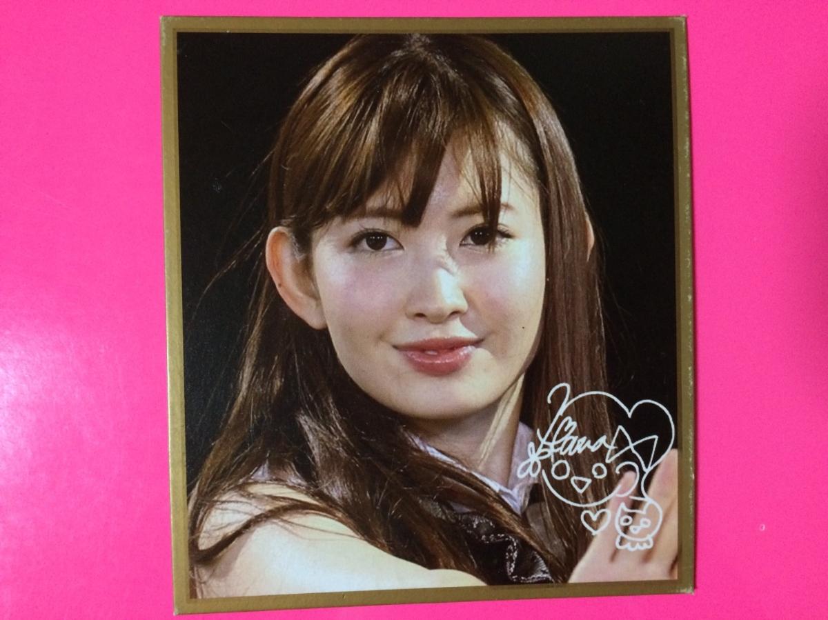 ★AKB48★サイン入(プリント)ミニ色紙《小嶋陽菜》 訳あり