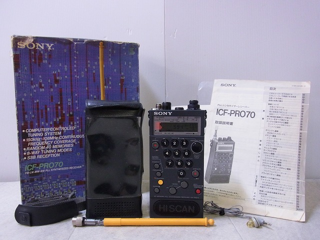 ■BCLラジオ SONY ソニー ICF-PRO70 元箱・取説付 ジャンク/棚Y4062/1