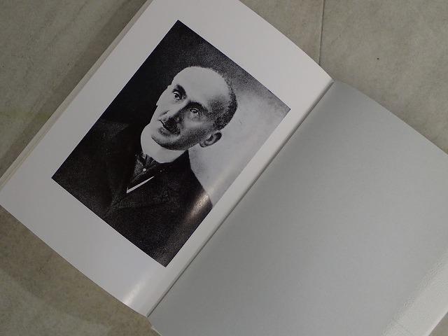 ベルグソン全集 全9巻揃 新装復刊 限定700部 平井啓之他訳 白水社/D3349/1_画像3