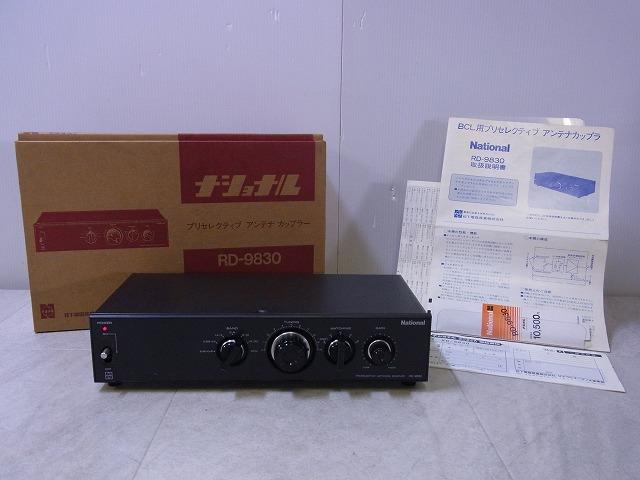 ■BCLラジオ National ナショナル アンテナカップラー RD-9830 元箱・取説付 ジャンク/棚W2078/1