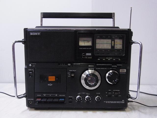 ■BCLラジオ SONY ソニー CF-5950 スカイセンサー/棚Y267/2