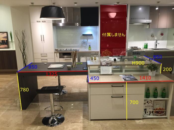 No.910098 福岡発 タカラアイランドキッチン キャビネットセット モデルルーム・展示場回収品_画像1