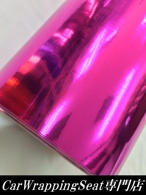 【N-STYLE】カーラッピングフィルム ピンククロームメッキ 152cm×100cm 桃 バイク、原付 カーラッピングシート_画像2