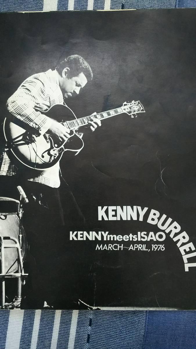KENNY meets ISAO パンフレット ケニーバレル1976サイン入り ギブソンスーパー400CES
