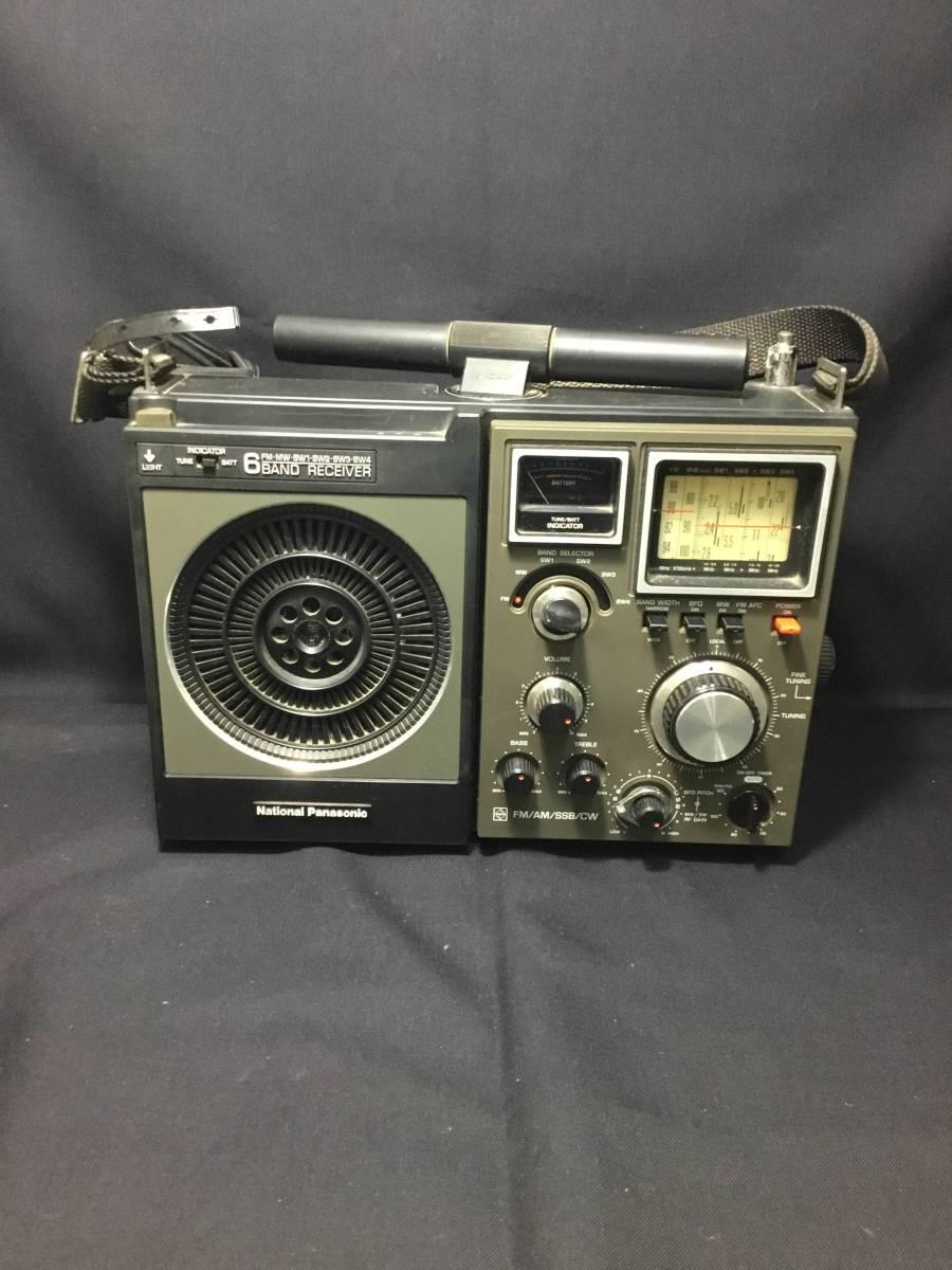 RF-1188 ナショナル パナソニック トランジスターラジオ ジャンク?