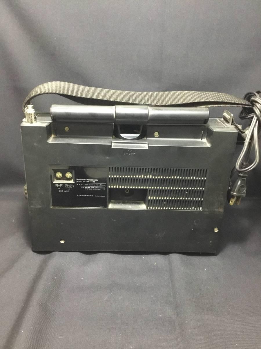 RF-1188 ナショナル パナソニック トランジスターラジオ ジャンク?_画像4