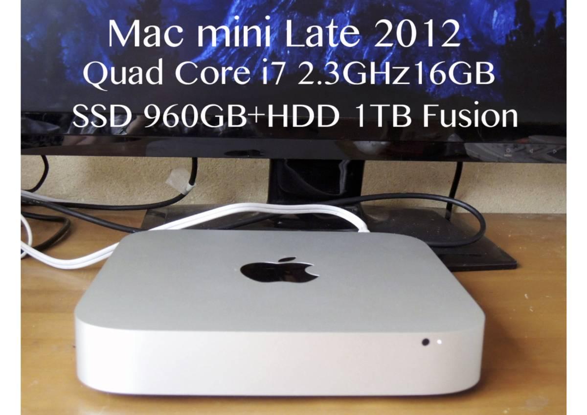 SSDで超速・大容量 Mac mini Server Late 2012 Core i7 Quad Core 2.3GHz 16GB 1.96TB Fusion Drive(SSD 960GB+HDD 1TB) High Sierra