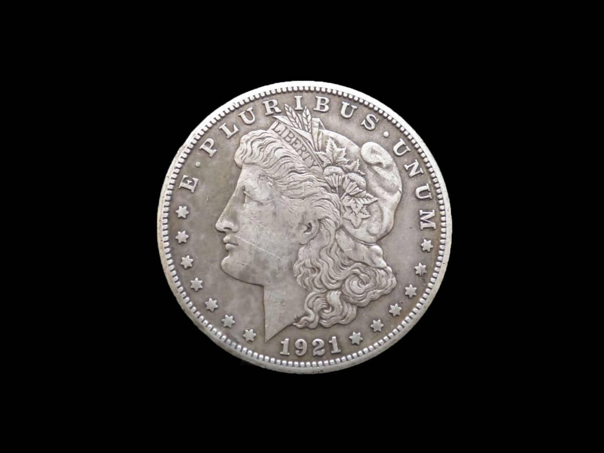 C-245 長崎★旧家初出★コインコレクター委託品 モルガンダラー 1921年 1ドル銀貨 アメリ