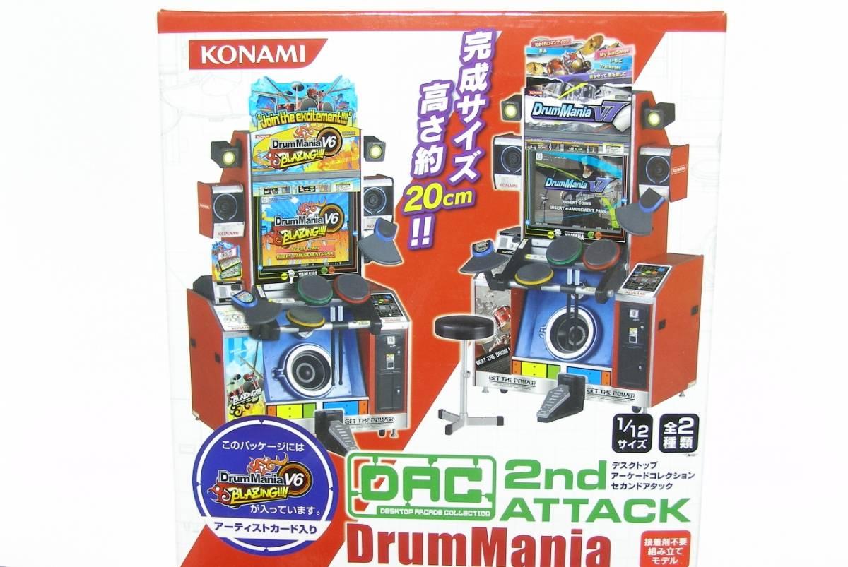 コナミ デスクトップアーケードコレクション セカンドアタック ドラムマニア DrumMania V6 1/12 未使用 コンサートグッズの画像