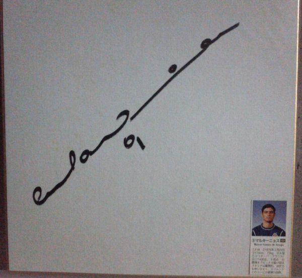 東京ヴェルディ・マルキーニョス選手・直筆サイン色紙・新品