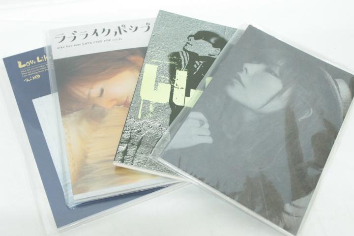 [03]# aiko LLR2 LoveLikepopなど パンフ 4冊セット