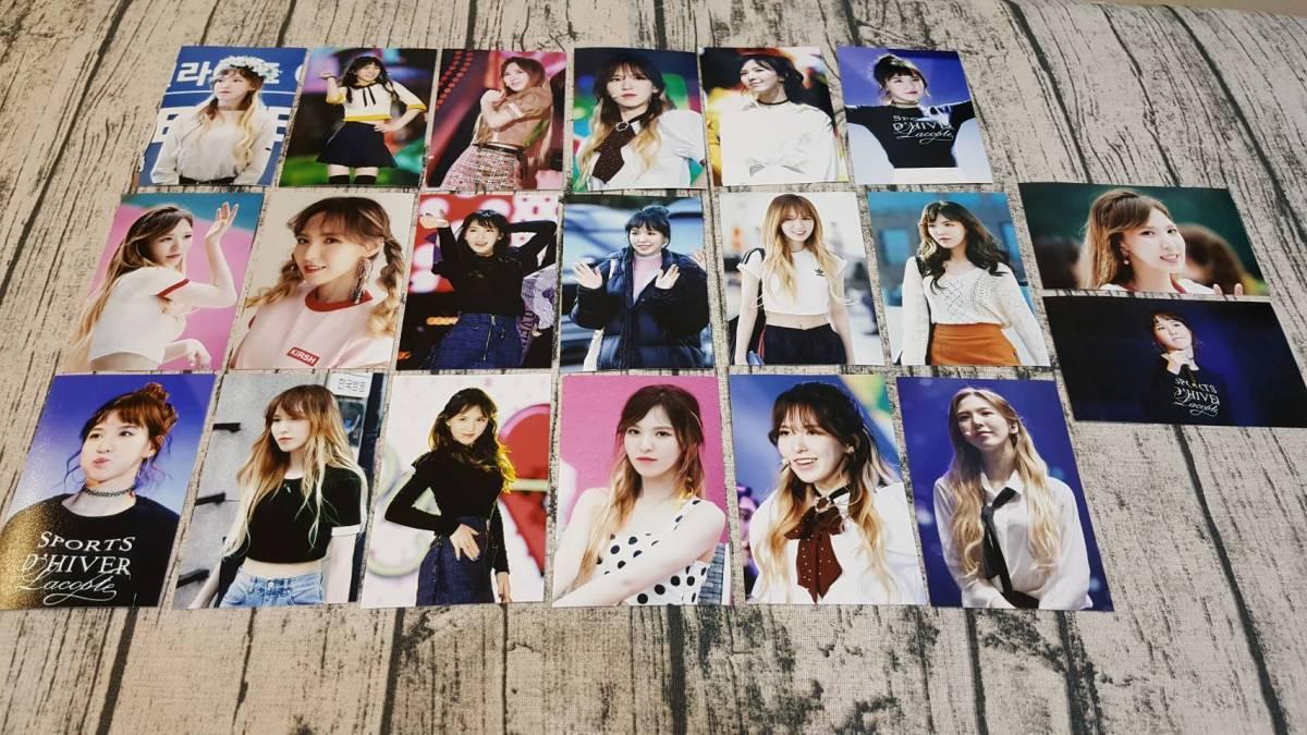 Red Velvet (レッド・ベルベット) ウェンディ 生写真20枚セット(A)