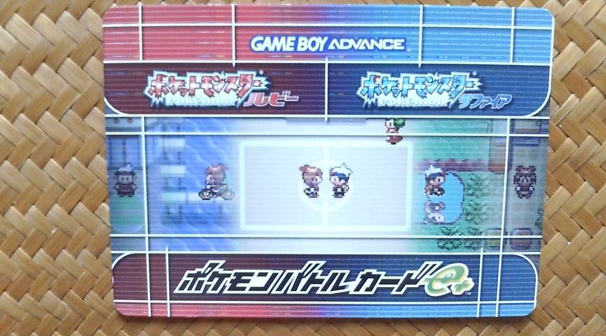 GBA ポケモンバトルカードe+ ルビー&サファイア 第1弾・第2コンプ&もようがえ等_画像3