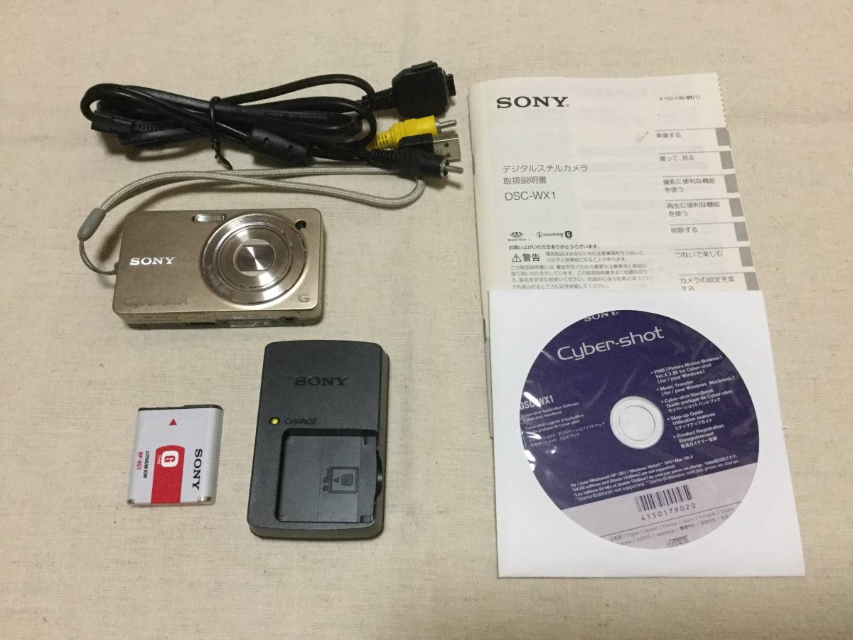 SONY サイバーショット DSC-WX1 ゴールド 中古 作動確認