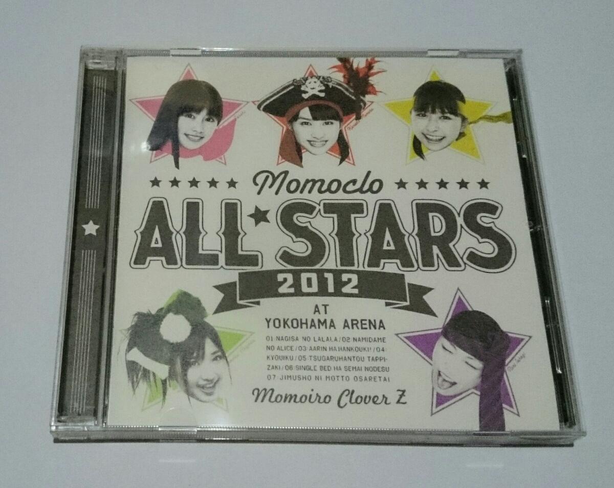 ☆ ももクロ オールスターズ 即決 CD 2012 横アリ ソロ曲 在日ファンク 多数出品