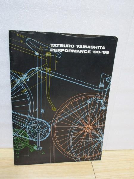 希少■山下達郎「PERFORMANCE 1988-89 」コンサートツアーパンフレット