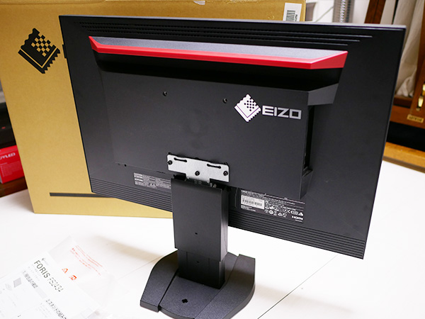 EIZO エイゾー FORIS FS2434 液晶モニター 23.8型_画像2