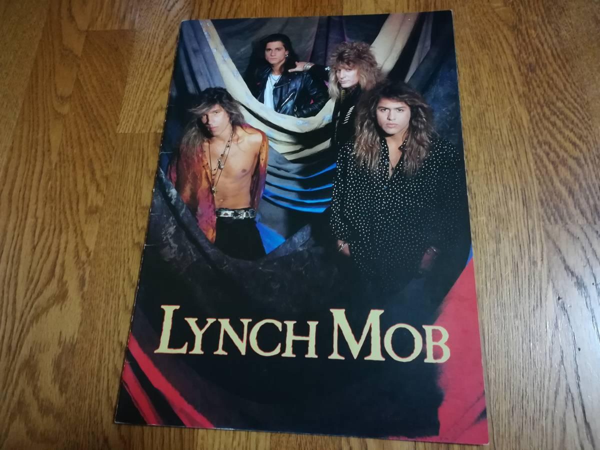 リンチ・モブ 1991年日本公演ツアーパンフレット LYNCH MOB