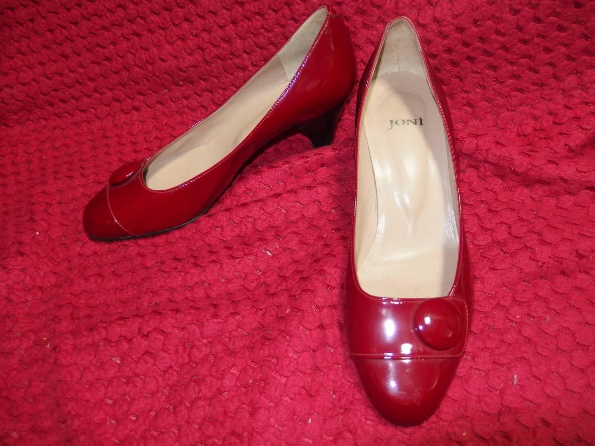 ジョニJONIスペイン製の婦人用・レディースシューズ・パンプス/エナメル製?/23.5cmくらい/同サイズの靴を多数出品中/熊本県から定形外発送_画像1