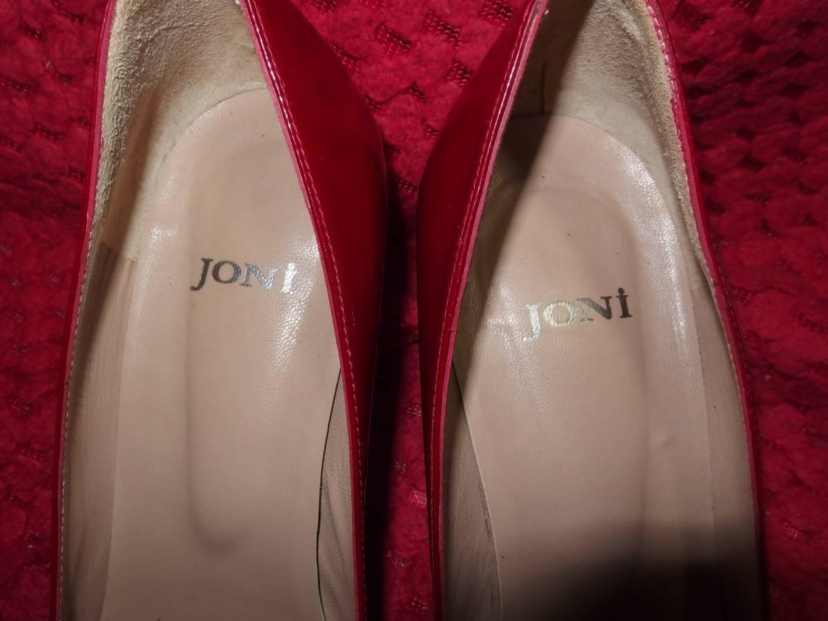 ジョニJONIスペイン製の婦人用・レディースシューズ・パンプス/エナメル製?/23.5cmくらい/同サイズの靴を多数出品中/熊本県から定形外発送_画像10