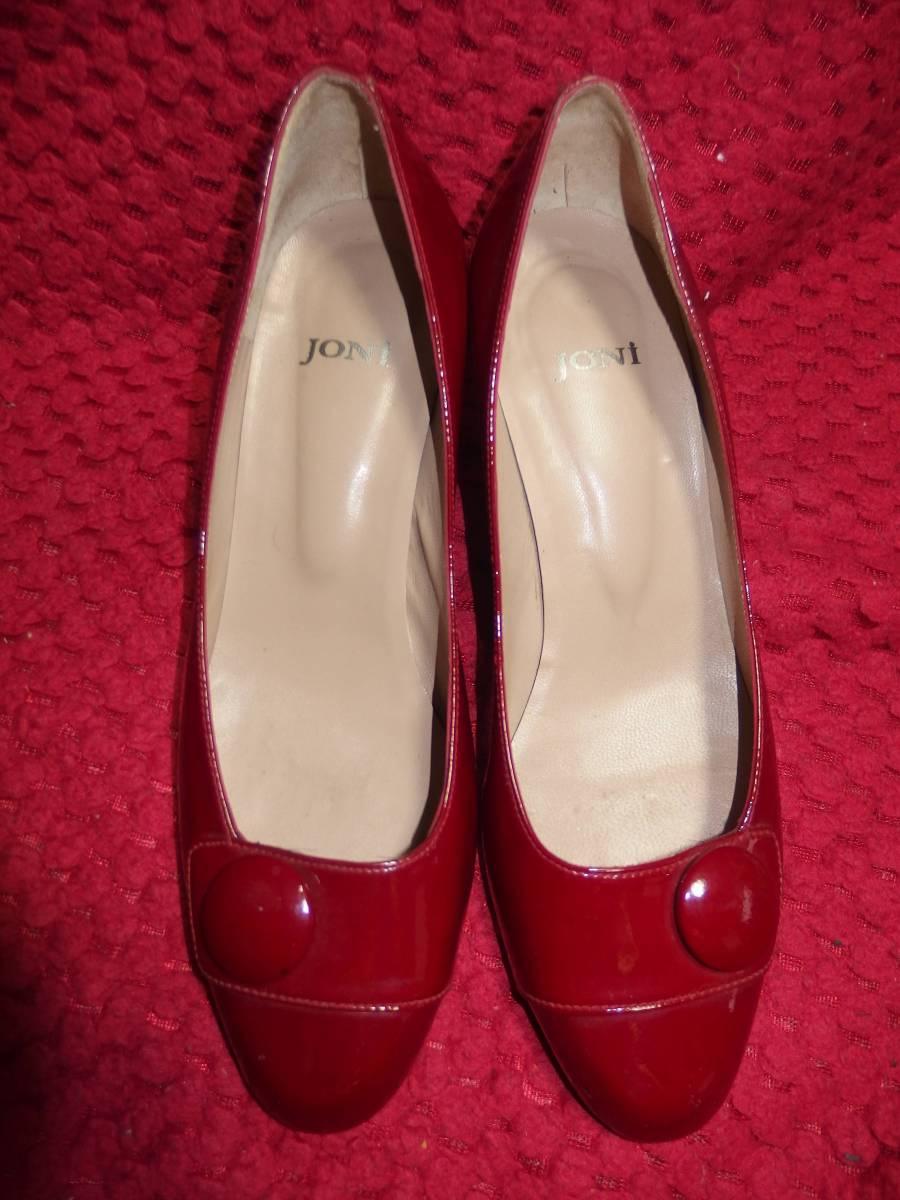 ジョニJONIスペイン製の婦人用・レディースシューズ・パンプス/エナメル製?/23.5cmくらい/同サイズの靴を多数出品中/熊本県から定形外発送_画像2