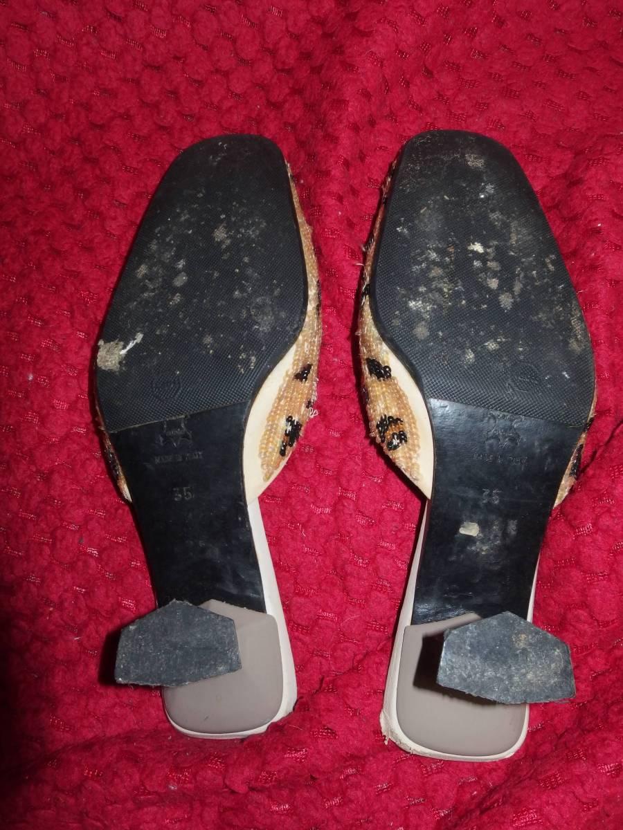 フェリーラFERRIRAイタリア製の婦人靴・レディースシューズ・ミュール/35サイズ/同サイズの靴を多数出品中/熊本県から定形外で発送_画像8