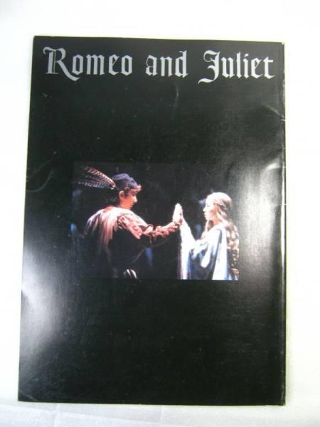送料80円●ミュージカルパンフレット●劇団四季●ロミオとジュリエット●1986年