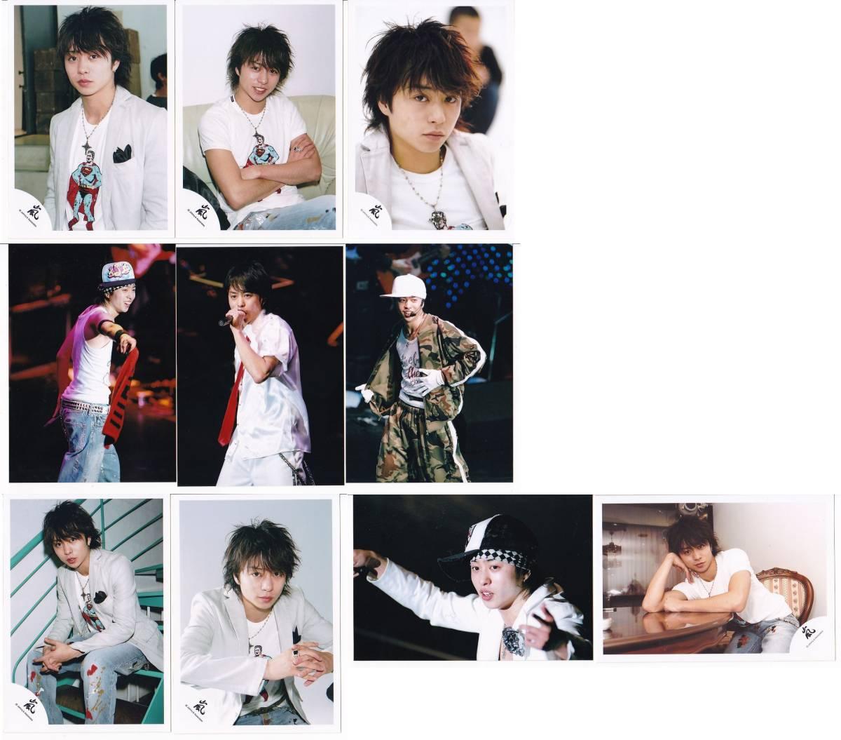 嵐 櫻井翔 公式写真 嵐ロゴ 10枚 セット 2006 Solo Live Extra Storm in Winter ソロコンサート The Show 美品 Arashi
