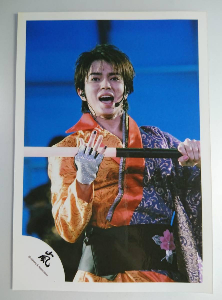 嵐 松本潤 公式写真 嵐ロゴ 1枚 2005 One Live Summer tour Right Back To You kimono costumes Arashi 美品