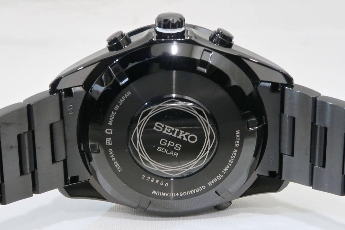 ≪超美品!≫SEIKO ASTRON SBXA007 チタンソーラーGPS電波 セイコー アストロン SBXA007 付属品完備!!_画像7