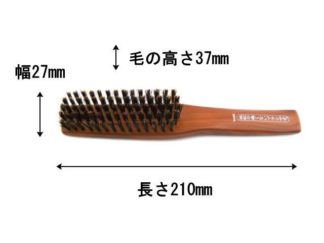 ベス プロ用ブラシ ブラッシング用 JI-1000 5行 平面 長毛 毛天然豚毛100% 柄ABS樹脂 地肌の痛くないブラシ 抜け毛予防 静電気抑制_画像3