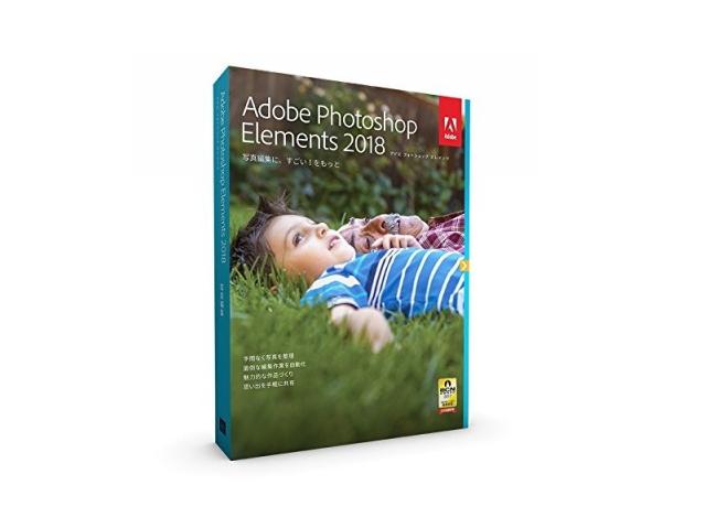 ◆新品◆写真編集ソフト Adobe Photoshop Elements 2018 通常版 Windows/MacOS 対応