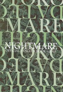 NIGHTMARE/DATE OTOKO(伊達漢)Vol.4☆106070471