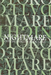 NIGHTMARE/DATE OTOKO(伊達漢)Vol.4☆106070471