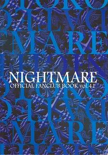 NIGHTMARE/DATE OTOKO(伊達漢)Vol.4★106040183