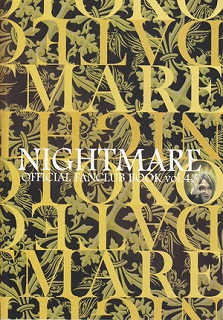 NIGHTMARE/DATE OTOKO(伊達漢)Vol.4★106070200