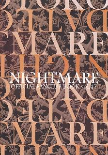 NIGHTMARE/DATE OTOKO(伊達漢)Vol.4★106070429
