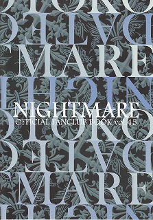 NIGHTMARE/DATE OTOKO(伊達漢)Vol.4☆106070259