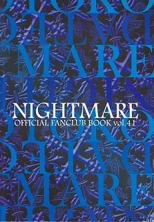 NIGHTMARE/DATE OTOKO(伊達漢)Vol.4★106040183